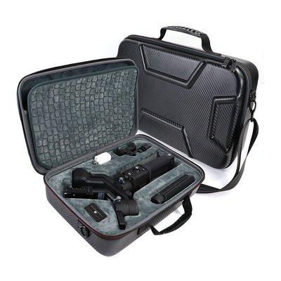 耳機包 音箱包收納盒適用于DJ大疆如影SC相機包DJI Ronin-SC單反手持云臺穩定器收納包