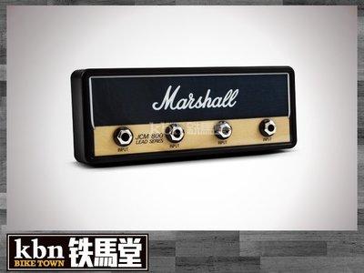 ☆KBN☆鐵馬堂 Plugin Marshall JCM800 STANDARD 音箱頭 鑰匙座 鑰匙圈 音箱 復古