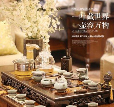 黑檀木紫砂功夫茶具套裝花梨木茶盤家用陶瓷茶壺茶杯實木茶臺茶道