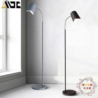 立燈北歐現代簡約客廳沙發臥室床頭書房創意個性led馬卡龍立式落地燈 XW(全館免運)