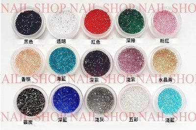nail shop 微鑽水晶砂透明尖底水鑽1.2mm大包裝1000粒(另售水晶沙美甲施華洛世奇.光療甲油膠geltop