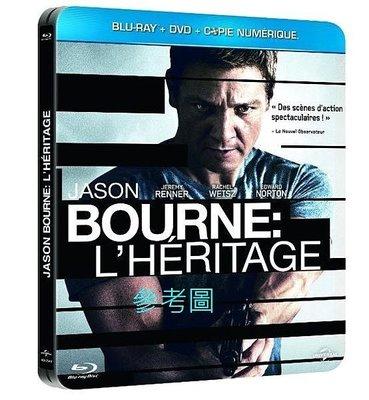 【BD藍光】神鬼認證4:三碟限定鐵盒版The Bourne Legacy(台灣繁中字幕)