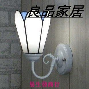 【易生發商行】蒂凡尼壁燈床頭 鏡前燈燈...