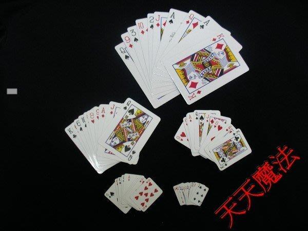 【天天魔法】【771】紙牌縮小(經典舞台魔術)