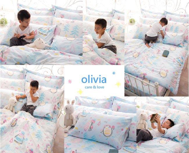 【OLIVIA 】DR301 冬季樂園   標準雙人床包枕套三件組【不含被套 】 品牌童趣系列