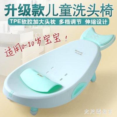 嬰兒洗頭床 兒童洗頭椅加大可折疊調節洗頭神器 寶寶洗頭床 df2808