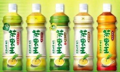 茶裏王 系列茶飲 日式無糖綠茶 台式綠茶 青心烏龍 白毫烏龍 600mlX24瓶 特價370元 每瓶平均單價15.41元