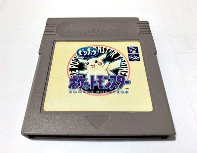 幸運小兔 GB遊戲 GB 神奇寶貝 黃版 寶可夢 皮卡丘版 口袋怪獸 GameBoy GBC、GBA 主機適用 F2