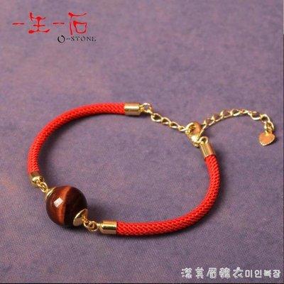一生一石天然瑪瑙草莓晶木變石時尚百搭本命年紅繩子情侶手鏈男女