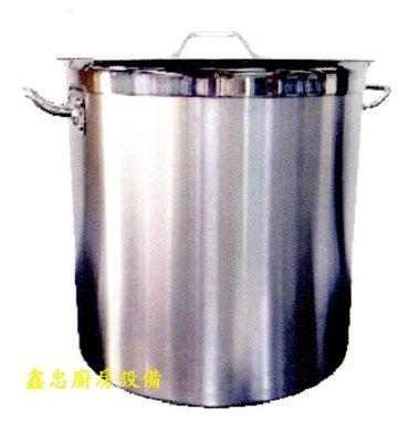 鑫忠廚房設備-餐飲設備:全新1-1-55cm加高特厚五層湯桶高湯鍋含蓋-賣場有-快速爐-工作台-水槽-高湯爐-微晶調理爐