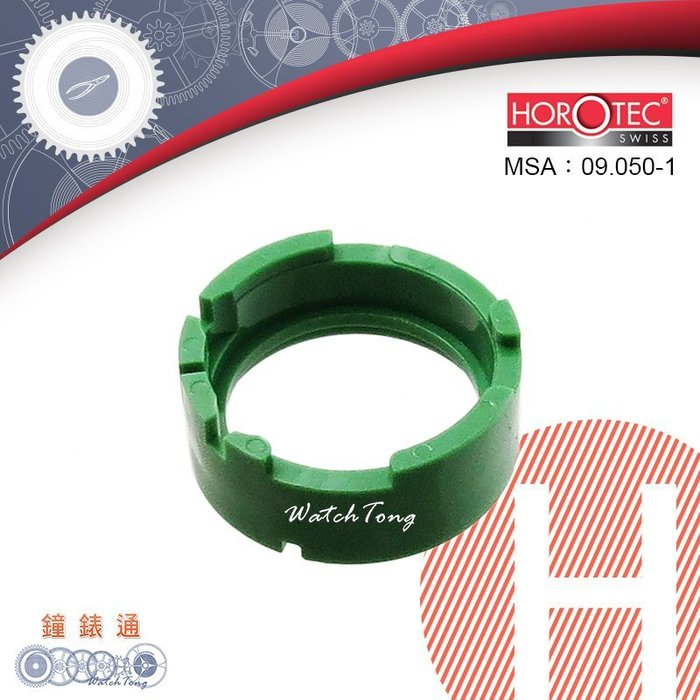 【鐘錶通】H09.050-01《瑞士HOROTEC》7750機芯座/瑞士 ETA 機芯維修專用├手錶機芯組裝工具┤