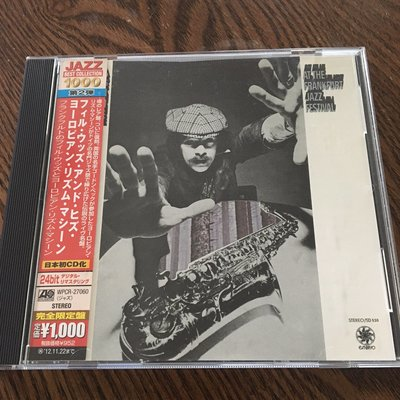 [老搖滾典藏] Phil Woods At The Frankfurt Jazz Festival 日版專輯
