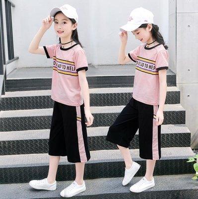 女童網紅套裝2020新款夏裝中大童洋氣時髦兒童寬管褲夏季兩件套潮CXZJ