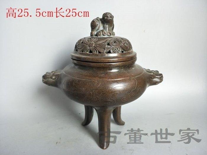 【聚寶閣】古董古玩銅器明代傳世老紫銅熏爐 sbh6198