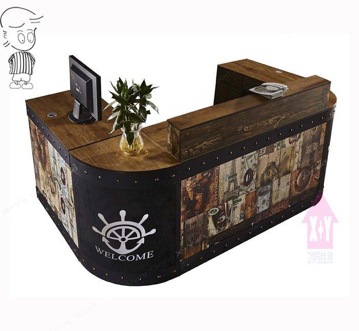 【X+Y時尚精品傢俱】現代書桌電腦桌系列-魯夫 7尺ㄇ型組合功能桌.可當櫃台.吧台.酒吧.可拆賣.摩登家具
