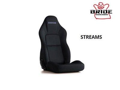【Power Parts】BRIDE STREAMS Black BE-可調賽車椅(黑色)