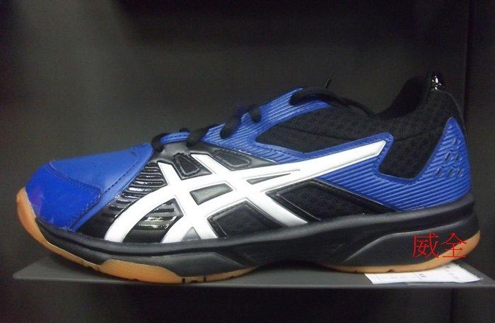 【威全全能運動館】亞瑟士ASICS COURT BREAK 排羽球鞋 現貨保證正品公司貨 男女款1071A003-002