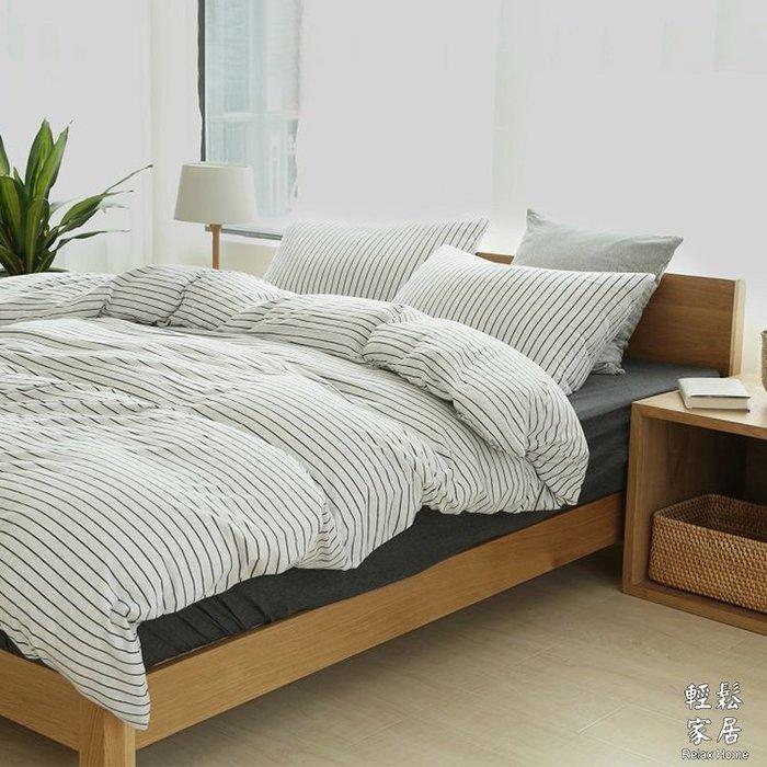 🌠輕鬆家居🌠天竺棉【細條紋】床包4件 (雅白色) 組床包/棉被套/枕頭套 無印同工廠生產 出口日本