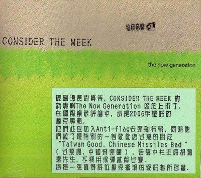 ~拉奇音樂~ CONSIDER THE MEEK樂團  The Now Generation 全新未拆封