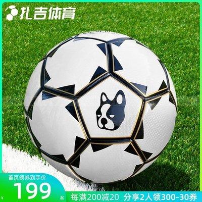 運動達人館扎吉體育Soccer Junky足球狗高端熱粘合比賽訓練5號足球CP21811C