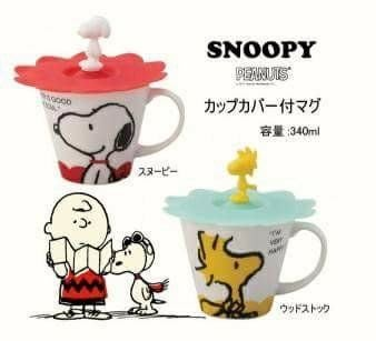 ✈日本製 ㊣ Snoopy 馬克杯含蓋組(預)