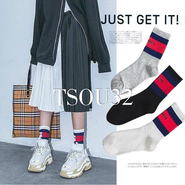 新款現貨  韓國ulzzang古著日系 原宿雙色中筒襪 全棉 男女 情侣 港風 潮襪