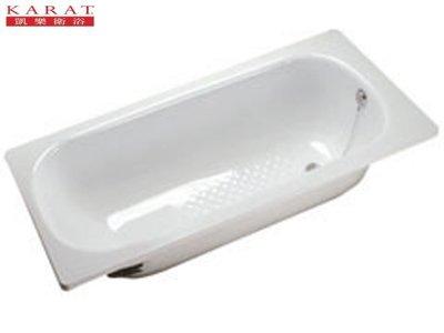 【工匠家居生活館 】KARAT 凱樂衛浴 V-60A 塘瓷琺瑯鋼板浴缸 琺瑯鋼板浴缸 塘瓷浴缸 160CM