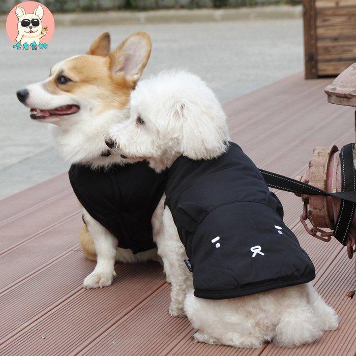 新款保暖寵物用品防水加絨冬季狗衣服可愛泰迪柯基棉馬夾現貨#柑橘小鋪# plpl 8668