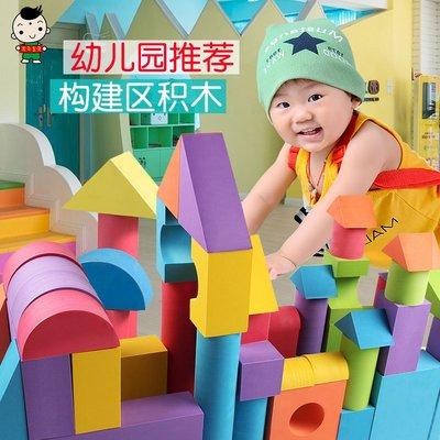 積木城堡 迷你廚房 早教益智孩子寶貝eva泡沫積木大號3-6-7-8周歲軟體海綿幼兒園益智兒童玩具