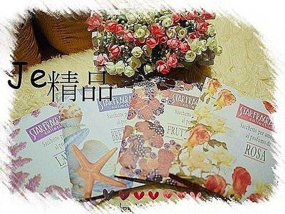 (JE精品)原廠STAR FRAGRANCES 精油香包14元 100包13元!(網路最低價)~歡迎批發.團購!!