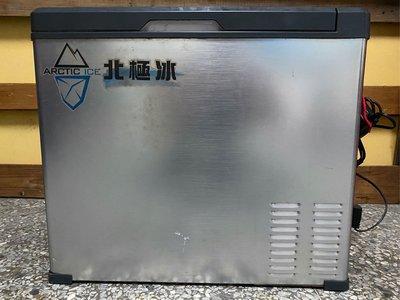 北極冰/移動冰箱