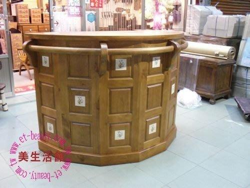 美生活館--實木西班牙磁磚系列--凱撒 半圓 吧台--也可訂白色或雙色-另有吧椅/酒櫃可購
