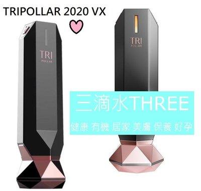 💧三滴水保固💧以色列原廠Tripollar Stop  VX+50ML凝膠 面部射頻機美容儀 RF射頻時光機