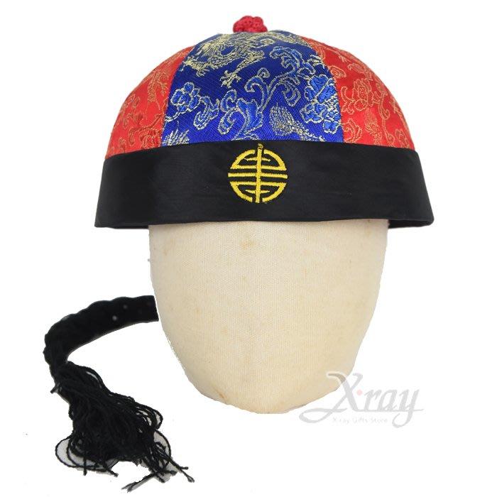 節慶王【Z501110】瓜皮帽,春節/過年/瓜皮帽/帽子/尾牙/Party/角色扮演/cosplay