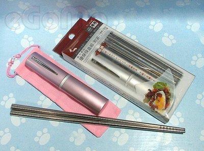 【eGoMo】時尚餐具--龍族 不銹鋼環保筷子餐具組 TL-2430