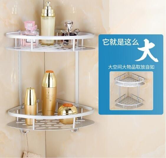 浴室置物架2層太空鋁三角架衛生間廁所壁掛洗手間洗漱台收納架WY