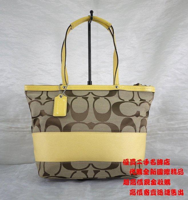 優買二手精品名牌 COACH 檸檬 黃 緹花 手提包 肩背包 購物包 拉鍊包 托特包 TOTE 美品 特價品