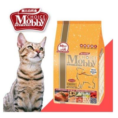 莫比 Mobby Choice 鱒魚+馬鈴薯 無穀配方 貓飼料 3kg