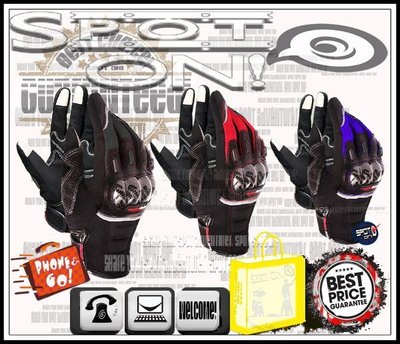 Spot ON -原廠 MADBIKE - MAD03 碳纖 電容觸控手套! MANY 金豪邁  BWS CUXI 街跑