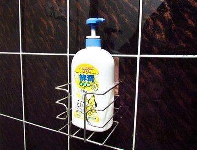 ☆成志金屬☆『免鑽孔』S-80-4T 304不鏽鋼小瓶罐架,小巧耐用,不銹鋼置物架收納架酒精架乾洗手消毒水