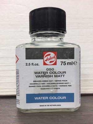 林布蘭 050 水彩用凡尼斯平光 75ml Talens Water colour varnish matt