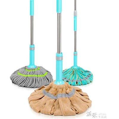 拖把免手洗木地板懶人地拖墩布地推拖帕棉線擰水拖把YYS 良品世佳