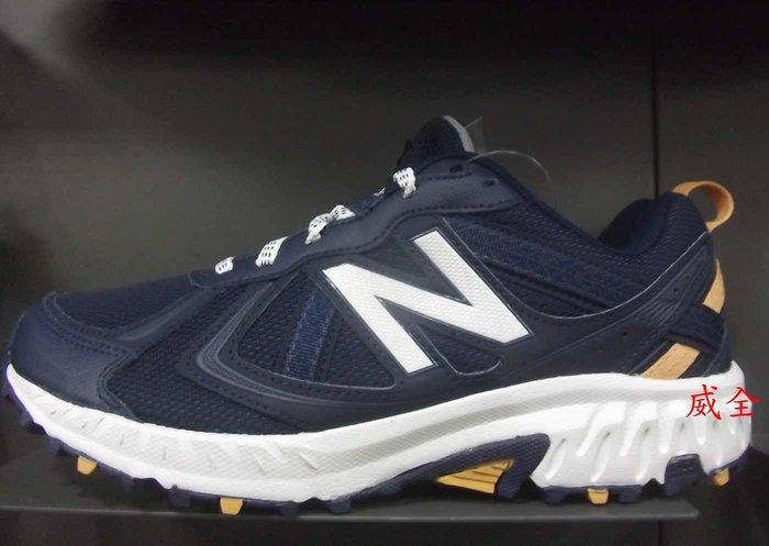 【威全全能運動館】New Balance 休閒 運動 越野 慢跑鞋 現貨 MT410MT5 保證正品公司貨 男款2E寬楦