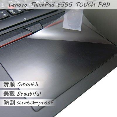 【Ezstick】Lenovo ThinkPad E595 TOUCH PAD 觸控板 保護貼