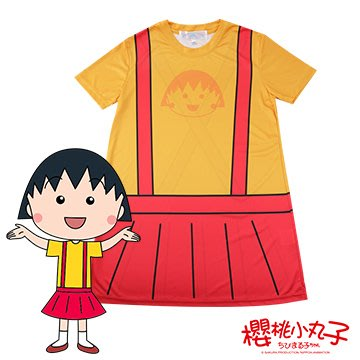 《東京家族》橘/紅 櫻桃小丸子 吊帶裙造型 T恤