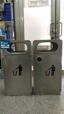 KIPO-不鏽鋼資源回收桶 垃圾桶/分類桶 方形垃圾桶 戶外單桶垃圾桶 熱銷分類環保垃圾桶-NKH0061S4A