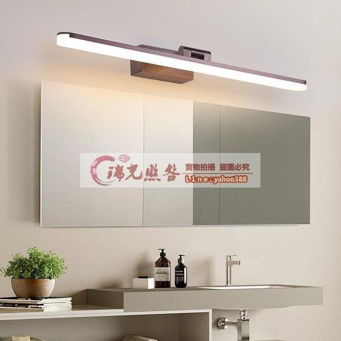 【美燈設】鏡前燈 led衛生間現代簡約梳妝檯燈化妝燈浴室防水單頭北歐鏡柜燈