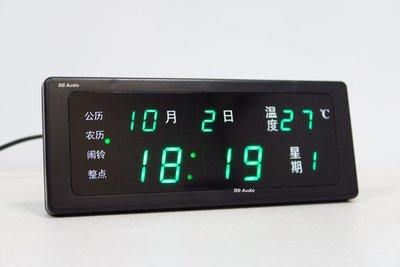 全新 高品質桌上型電子鐘/鬧鐘(語音報時/調整亮度/聲音大小調整)溫度顯示