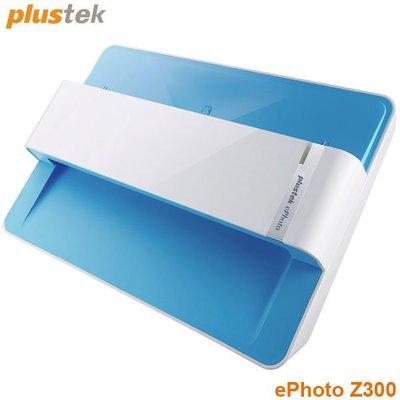 【MR3C】含稅附發票 Plustek ePhoto Z300 饋紙式掃描器