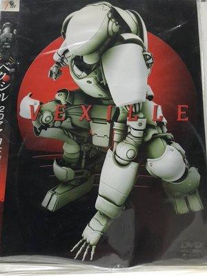 【 LEYA 影音專賣坊~*】2077日本鎖國 C12 DVD(二手片)滿千元免運費!